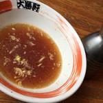大勝軒 - スープ割り