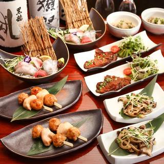 【完全個室】おいしい日本酒と肴に舌鼓~接待、飲み会、宴会に~