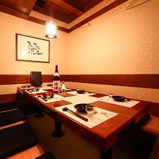 完全個室~掘り炬燵席or御履き物をぬがずに入れるテーブル席!