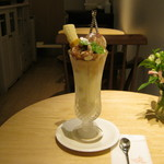 幸せのレシピ~スイート~ - 「カフェオレ&バナナ/海の淡雪」です。