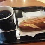 ジースタイルカフェ - ブレンドコーヒーとラウゲンドック