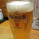 漁師伝説あさまる - ビールはプレモル