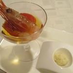 グランドサンピア八戸 - ボタン海老とトマトのマリネ、八戸産鱈のブランダード