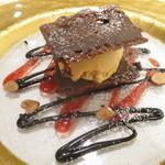 グランドサンピア八戸 - ガトーショコラとキャラメルアイス