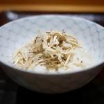 豪龍久保 - 松茸ご飯