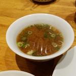 ニューハマヤ - お味噌汁に油が浮く