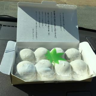 峠の力餅 - 料理写真:8個入り