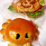 トロンちゃんのパン屋さん -