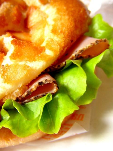 料理写真:トロンちゃんのパン屋さん ベイシティ宇品店