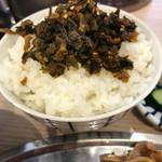 焼きそば専門 水ト - この高菜のご飯Σ(゚艸゚*)以外と量多いやん♪器深め♪