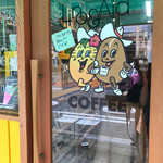リノアンドアイアコーヒー - ここここ♪アロハ♪カフェ♪
