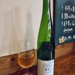 ポコ アグハ - グラスワイン(白)