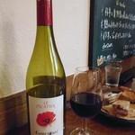 ポコ アグハ - グラスワイン(赤)