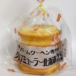 グラフミューラー北海道 - 料理写真:プレーン(650円)