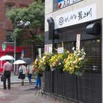 73524229 - 2017年9月、新橋駅西口にオープンした肉そば・鶏中華の「最上川」