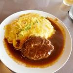 カフェレストラン 瑠奈 - オムハンバーグ