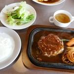 カフェレストラン 瑠奈 - 瑠奈ハンバーグ