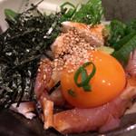 煮干し中華そば 麺屋 新星 - 大山鶏のユッケ