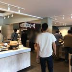 レストラン ミカク - 店内 ビュッフェ