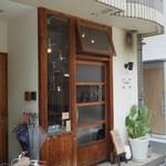 中国食堂261 - お店の入り口
