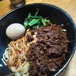 担々麺 無坊 - 汁なしタンタン肉大盛り+味玉