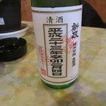 どんぱん - 新政 純米吟醸生原酒