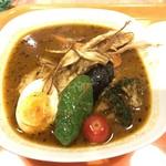 スープカリーアンドバー スパイスタイガー - 柔らか煮込みチキンと野菜のカレー(10番)
