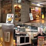 73534961 - 店舗外観/お茶/店舗内観