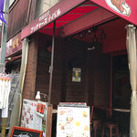 ブッチャーズ+バル - お店入り口、お隣はみん亭さん。