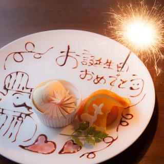 お誕生日は焼肉でお祝い!メッセージプレート承ります。
