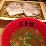 三豊麺 極 - 濃厚魚介つけ麺
