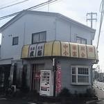 武龍 - お店外観