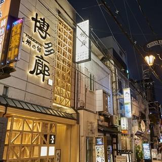 2017年8月『博多廊法善寺店』が大阪・難波に開店