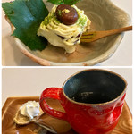 Fumi - 料理写真:ケーキセット 850円(モンブラン 単品480円)