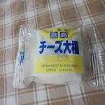 倉島乳業 - 料理写真:チーズ大福