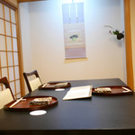 山玄茶 - 2F 個室テーブル席