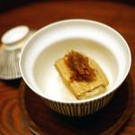 山玄茶 - 穴子と奈良漬けの飯蒸し