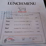 on A TABLE -  ◆ランチは週替わりで好みのメインを選ぶと「前菜buffet」「パン」「ソフトドリンク」が付きます。