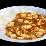 中国料理 慶福楼 - 麻婆豆腐あんかけご飯