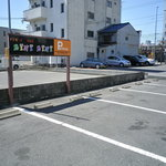 みつや食堂 - 駐車場はBINIBINIの1~5番を10時~18時まで使用OK (その近隣にコインパーキングも有り)