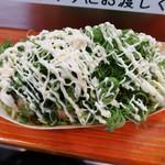 Hanadako - ネギマヨ 660円