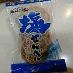 全喜堂 - 料理写真: