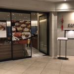 ラポール - お店の入り口