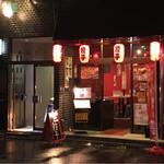 神戸餃子 樂 - 外観