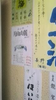 大西酒店 - ワインあるやん!