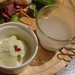YASATANE 〜野菜は健康の種〜 - ワンプレートにのってた枝豆のパンナコッタとスープ