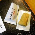 御菓子処 亀屋 - 川通り餅!