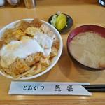燕楽 - ロースカツ丼 1,050円