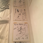 鬼そば 藤谷 - サインも飾ってあります。