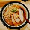 拉麺 大公 - 料理写真:3枚チャーシュー 焼き味噌 920円 豚バラのとろけるチャーシューには余り塩気はなく、その上にはフレッシュな生姜、味変用。左上に見えるは鶏挽き肉。